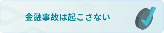 h3made_審査落ち