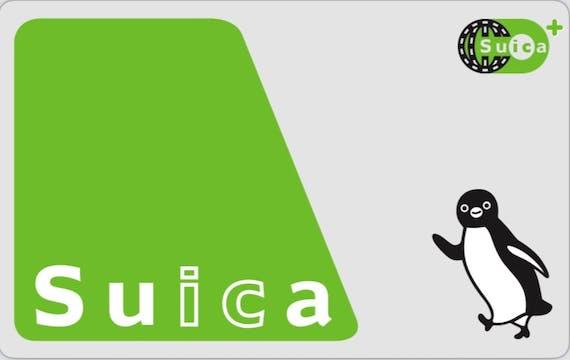 suica_モバイルSuica
