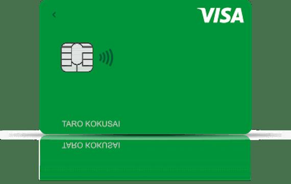 linepayvisa_カード画像